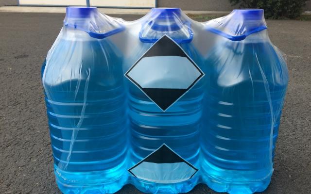LDPE zsugor síkfólia 2 színnel nyomdázva